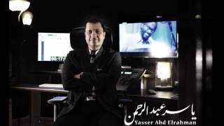 بداية مسلسل ساره .. للموسيقار /  ياسر عبد الرحمن