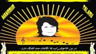 Ahmad Zahir Never Died  ( Ba Khuda Tang Ast Dilam ) Created By AhmadZahirNeverDied