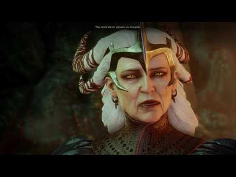 Встреча Морриган и Флемет (Тёмный Ритуал выполнен) Dragon Age Inqusition