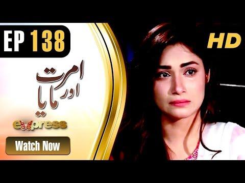 Amrit Aur Maya - Episode 138 - Express Entertainment Dramas