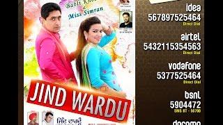 Jind Wardu   Babli Khosa   Latest Punjabi Songs 2016   Aagaaz Records