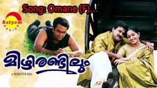 Gambar cover Omane (F) - Mizhirandilum