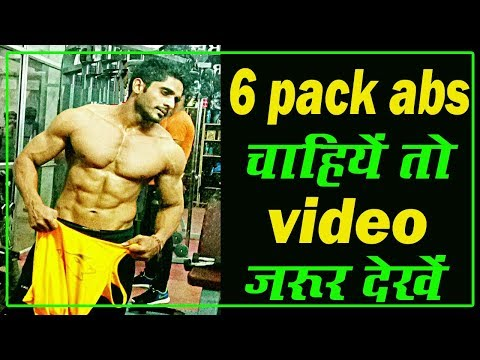 Best 4 Six Pack Abs Workout | 10 Minutes ABS Exercise – Home/Gym |RSWorld