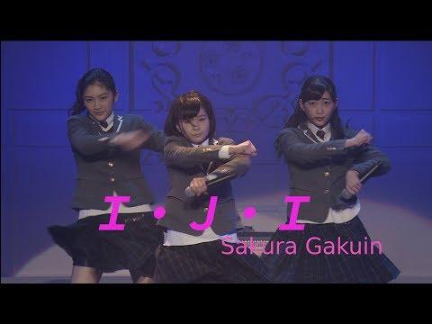 "【UME★Mash】""IJI""  by Sakura-Gakuin 2013 And 2017"