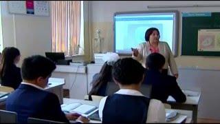 Виртуальная педагогика. Выпуск 1