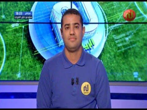 أهم الأخبار الرياضية الساعة 18:00 ليوم الإثنين 03 سبتمبر 2018 - قناة نسمة