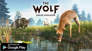 ОНЛАЙН СИМУЛЯТОР RPG ВОЛКА НА АНДРОИД ОБЗОР СКАЧАТЬ THE WOLF ANDROID GAMEPLAY СИМУЛЯТОРЫ ЖИВОТНЫХ