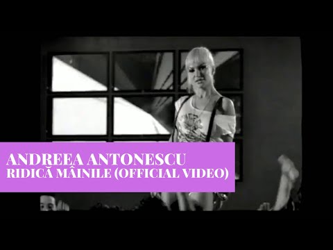 Andreea Antonescu - Ridica Mainile