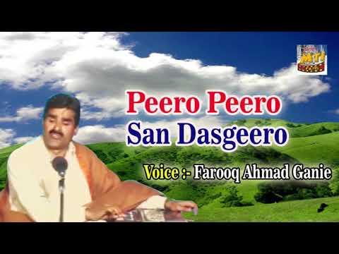 Kashmiri Mp3 Music  Peero Peero San Dasgeero  Farooq Ahmad Ganie  Kashmiri MTI Films