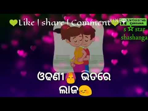 E Sadhaba Bohu Lo. Beautiful Odia Song By Udit Narayan
