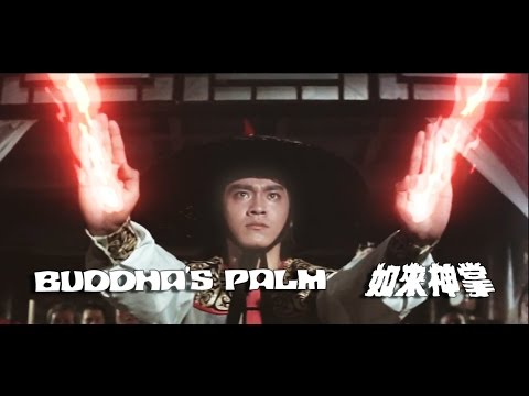 Download Buddha's Palm (1982) - 2016 Trailer