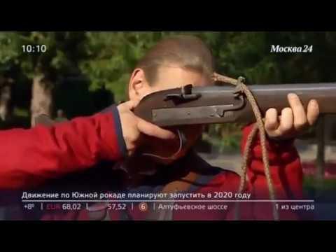 Уголовное дело за копию стрелкового оружия