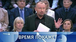 Обыски на Украине. Время покажет. Выпуск от 07.11.2018