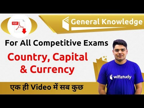 12:00 AM - GK by Sandeep Sir   Country, Capital & Currency GK Tricks