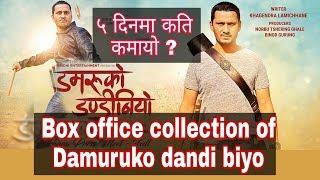 Damaruko Dandibiyo Nepali movie Box office collection 2018