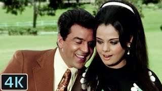 Aaj Mausam Bada Beimaan Hai , Full 4K Video Song , Dharmendra, Mumtaz Loafer