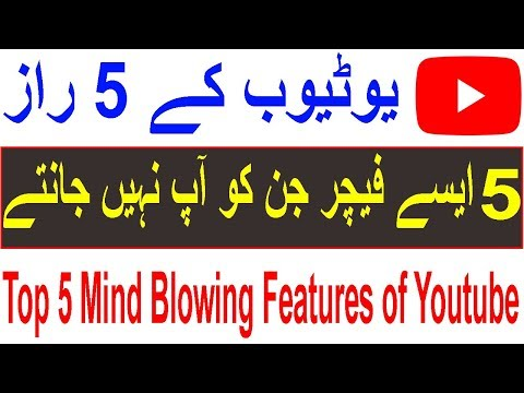 Youtube top 5 mind blowing features decrease data usage