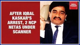 NCP Leaders Under Scanner For Alleged Links With D-Company thumbnail