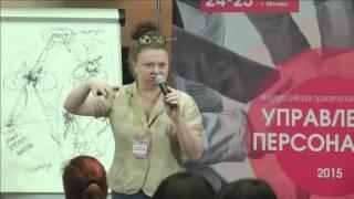 Екатерина Казаринова   Ставим на квалификацию системное обучение персонала в компании
