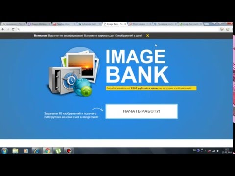 Image Bank Заработок на картинках?