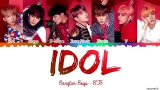 Gambar cover BTS (방탄소년단) - IDOL Lyrics [Color Coded Han_Rom_Eng]