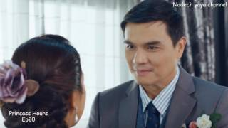Video Love wins everything ll Princess Hours Thailand Ep20 download MP3, 3GP, MP4, WEBM, AVI, FLV Desember 2017