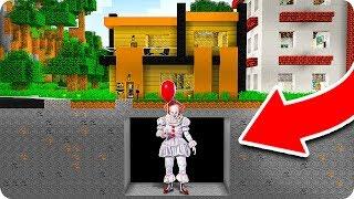 Aparece Payaso It Mutante Gigante Debajo De Mi Casa En Minecraft 😱