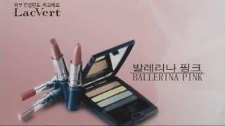 라끄베르 - 발레리나 핑크