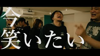 TOTALFAT - Smile Baby Smile(MV)