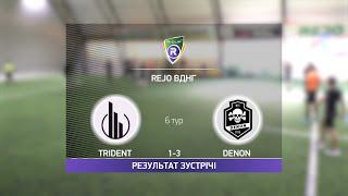 Обзор матча Trident 1 3 Denon Турнир по мини футболу в Киеве