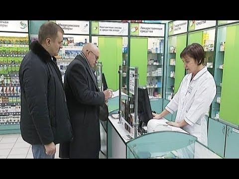 Наличие лекарств и их стоимость в аптеках Челябинска