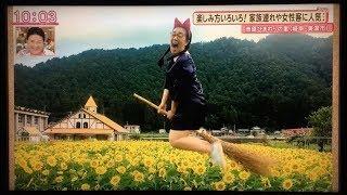 たんぽぽ お花だより 2018 夏 白鳥久美子さんのリポート.