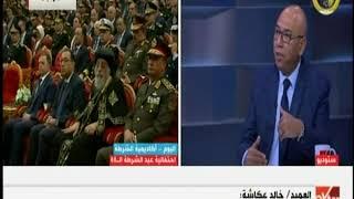 المواجهة | مخططات الفوضى والإرهاب.. مصر تنتصر مع العميد خالد عكاشة