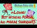 BEST ADVANCE  | Wishing PONGAL /MAKAR SANKRANTI | Animation Way FT.GINGLE TOONS