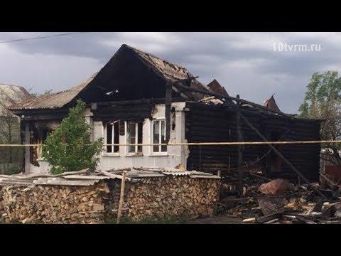 Убийство в Ардатовском районе