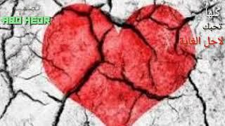 صعـب تـلاقـي انسان يحبك وميدور مصلحتا وياك'♥ حالات واتساب حزين
