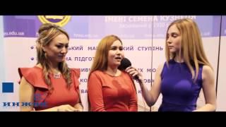 Выпускницы заочного факультета ХНЭУ им. С. Кузнеца про обучение