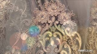 Тюль с вышивкой ART #3 пудрово-розовый с золотом
