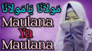 Maulana Ya Maulana مَولاَنَا يَامَولاَنَا