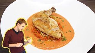 Куриная грудка с соусом из печеного перца