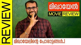 Mikhael Malayalam Movie Review by Sudhish Payyanur | Monsoon Media