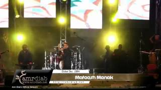 Amr Diab   Mafeesh Menak Dubai Dec 2014 عمرو دياب   مفيش منك   YouTube