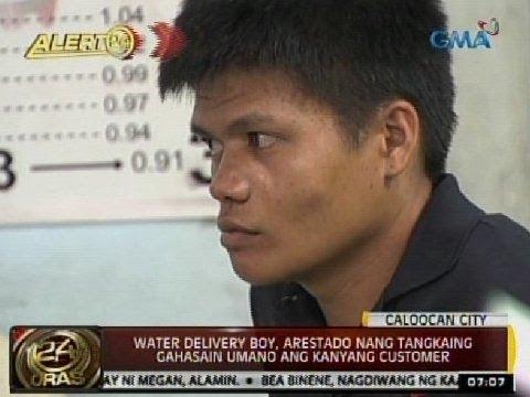 24Oras: Water delivery boy, arestado sa Caloocan nang tangkaing gahasain umano ang kanyang customer