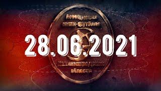 28 06 2021 МИНИ ФУТБОЛЬНАЯ ЛИГА Тренировочные спарринги