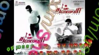 Thalaivaa (2013): Tamil MP3 All Songs Free Download