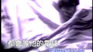 [KTV] 張信哲 Jeff Chang - 不要對他說 Bu Yao Dui Ta Shuo