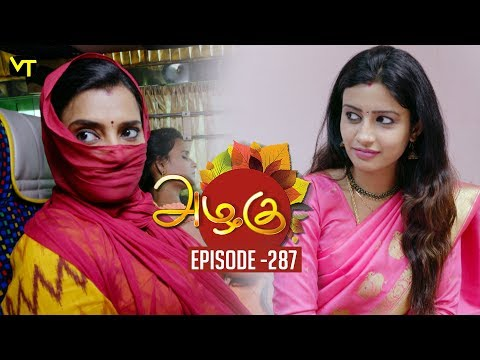 Azhagu - Tamil Serial | அழகு | Episode 287 | Sun TV Serials | 27 Oct 2018 | Revathy | Vision Time