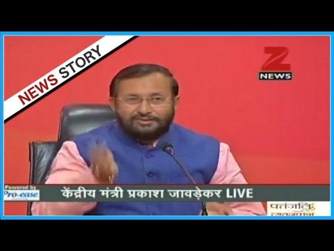 BJP leader Prakash Javadekar press conference over party's internal exit poll