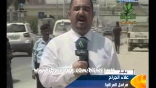 المئات من العراقيين يطالبون اعضاء البرلمان بتشريع قانون موحد لجميع المتقاعدين