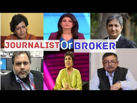 Today Journalist Means Broker | Thanks Bharat